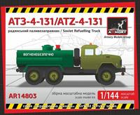 ATZ-4-131, Soviet Refueling Truck