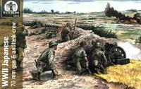 WWII Japanese 70MM Gun & Antitank Crew