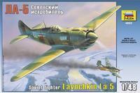 La-5 Lavochkin