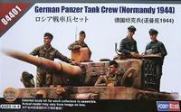 German Panzer Tank Crew (Normandy 1944) 5 fig.