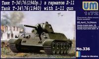 Tank T-34/76 (1940) with L-11 gun