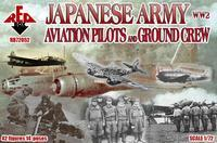 WW2 Japanese Army Aviation Pilots and Ground Crew, 42 Figures, 14 Poses