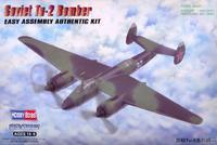 Soviet Tu-2 Bomber