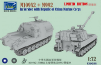 M109A2 + M992 In Service with Republic of China marine Corps Limited Edition