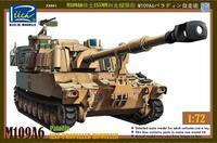 M109A6 Paladin Self Propelled Howitzer