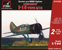 Polikarpov I-16 Type 5/10 Soviet WWII Fighter