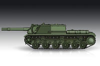 Soviet SU-152 Self-propelled Heavy Howitzer - Late