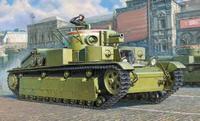 T-28 - Soviet medium tank