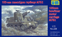 105mm hotwizer motor carriage M7B2