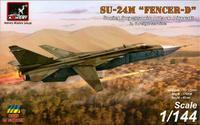 """SU-24 M """"Fencer-D"""" Soviet Supersonic Attack Aircraft in ex-USSR Counries Service"""