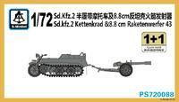 Sd.Kfz.2 Kettenkrad with 8,8cm Raketenwerfer 43