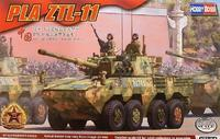 PLA ZTL -11