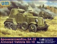 BA-10 Armored Vehicle