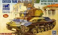 British Cruiser Tank  A10 Mk.II/IIA/IIA CS