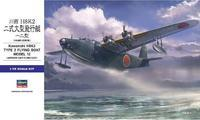 Kawanishi H8K2 Type 2 Flying Boat