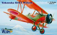 Yokosuka K5Y1 Willow