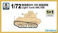 Light tank Mk.VI B