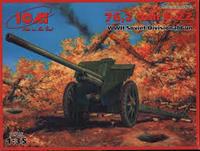76,2 mm E-22