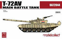 T-72AV  MAIN BATTLE TANK