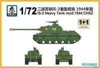 IS-2 1944