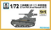 UE and Pak36