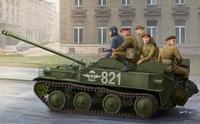 Russian Asu 57 - Airbone Tank Destroyer