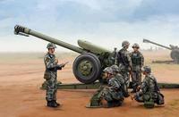 PLA PL96 122mm Hotwizer