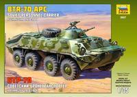 BTR-70 Russian personal carrier (Afgan War)