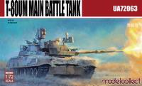 T-80M-1 MAIN BATTLE TANK