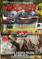 Polska Haubica Polowa (polní houfnice) 100 wz. 14/19 Škoda