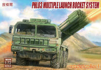 PHL3 Multiple launch rocket system