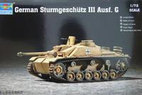 German Sturmgeschutz III Ausf. G
