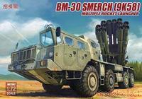 Russian BM-30 SMERCH (9K58) MULTIPLE ROCKET LAUNCHER