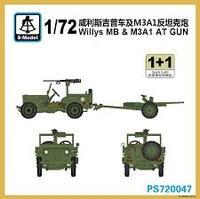 Willys MB and M3A1 AT gun