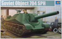 Soviet Object 704 SPH