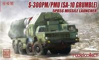 Russian S-300PM/PMU (SA-10 GRUMBLE) 5P85S missile launcher