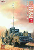 "Russian 54K6E ""Bajkal"""