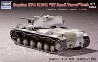 """Russian KV-1 M1941 """"KV Small Turret"""" Tank"""