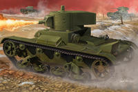 Soviet OT-130 Flamethrower Tank