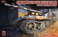 German WWII WaffenTrager Auf E 100 with 128mm Gun