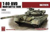 T-80BVD Main Battle Tank
