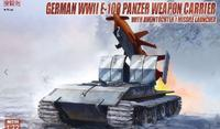 German WWII Waffentrager auf E 100 With Rheintochter R1 Missile