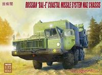 "Russian ""BAL-E""Coastal Missile System MAZ Chassis"