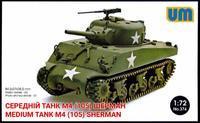 Medium Tank M4 (105) Sherman