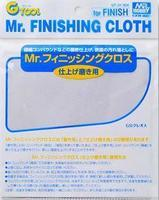 Mr. Finishing Cloth (Super Fine) utěrka leštící super jemná