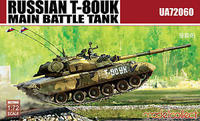 T-80UK MAIN BATTLE TANK