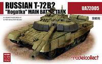 """T-72B-2 """"Rogatka"""" Main Battle Tank"""