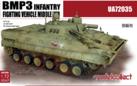 BMP3 INFANTRY FIGHTING VEHICLE middle Ver.