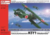 """Yokosuka/Kawanishi """"Akatombo"""""""