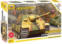 Jagpanther German Tank Destroyer